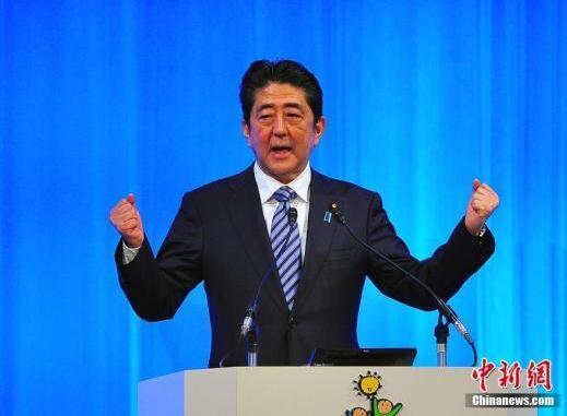 日媒:普京称争议两岛移交后主权需谈判