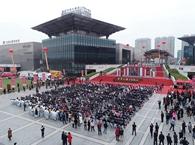 东阳工艺美术博览会 红创二代领风骚