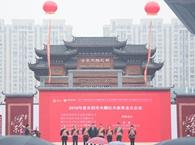 买红木到东阳! 第十三届中国(东阳)木雕竹编工艺美术博览会开幕