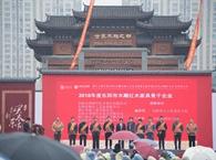 第十三届东博会开幕 红木企业年轻接班人作品首次集中亮相