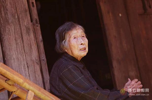 红色交通员――稠门村百岁老人范子莲