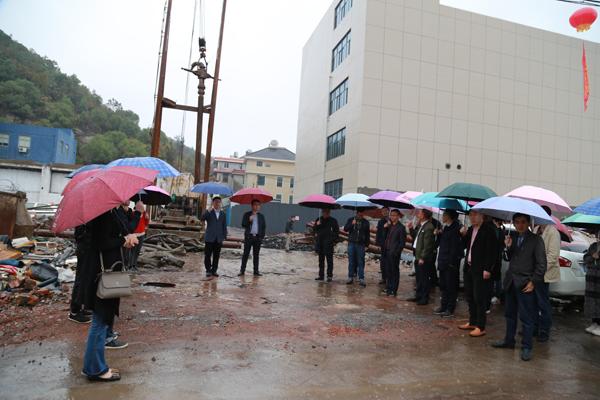 清港:首个老旧工业点改造开工建设