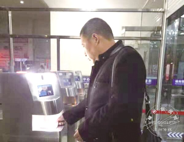 客运中心:刷一刷进候车室