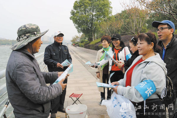 环保志愿者