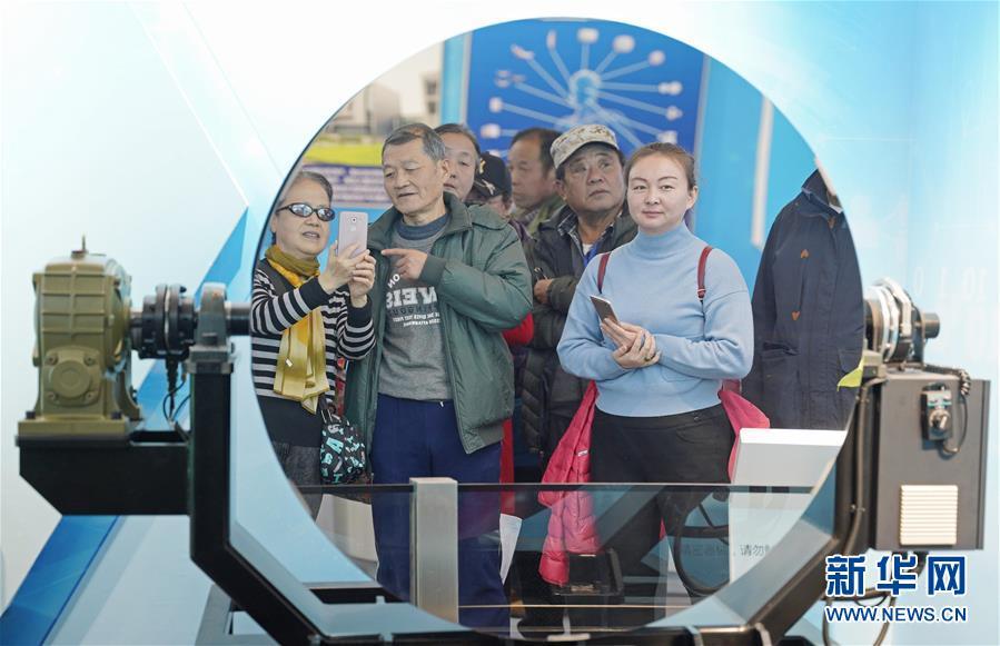 """""""伟大的变革――庆祝改革开放40周年大型展览""""上的科技创新"""