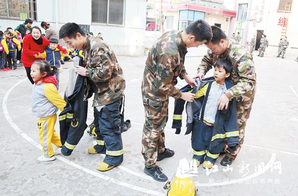 幼儿学消防