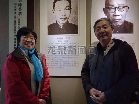 百岁老校长刘琼琳