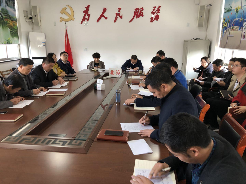 北漳镇召开年度民主测评会议