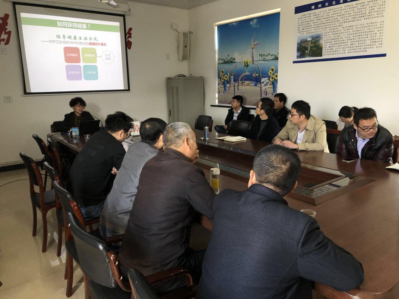北漳镇举办健康知识讲座