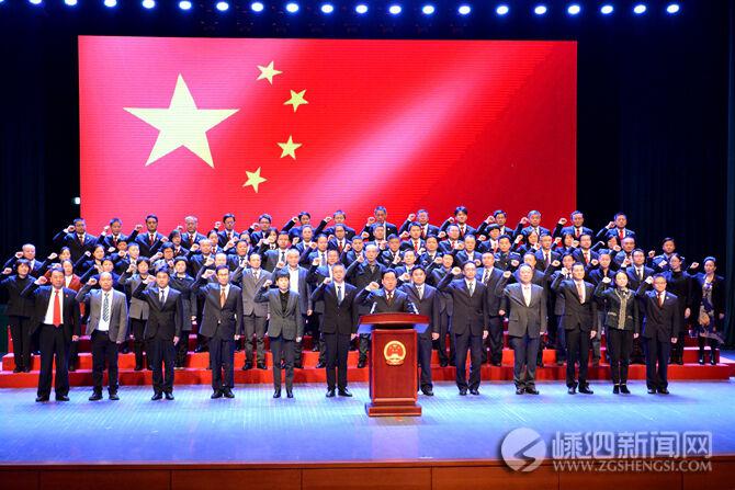 """我县举行""""12.4""""国家宪法日宪法宣誓活动"""