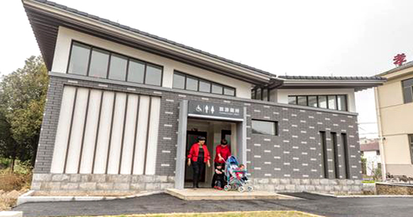 金东建成旅游厕所98座