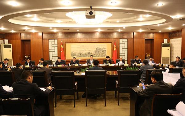 十四届市委第四十六次常委会议召开