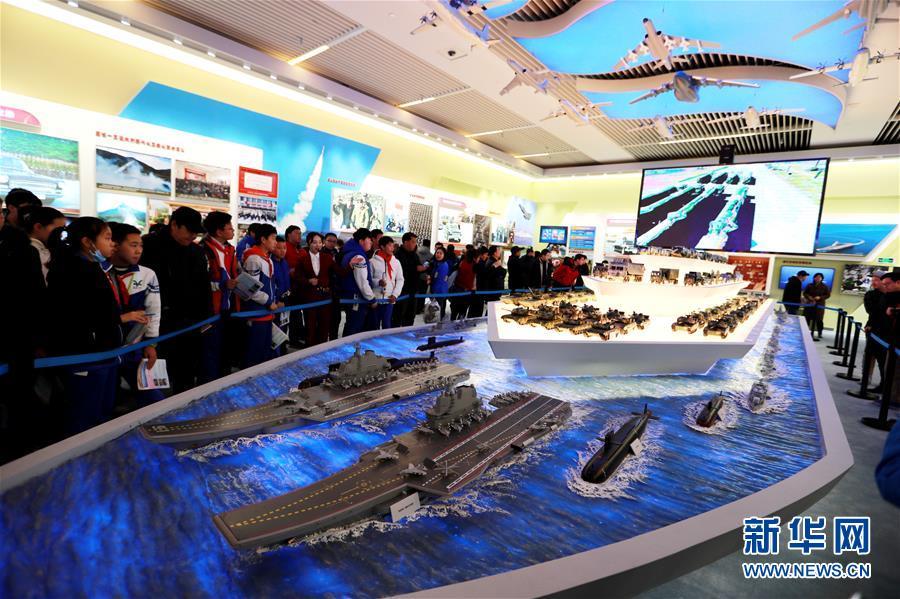 伟大的变革――庆祝改革开放40周年大型展览现场参观人数突破百万