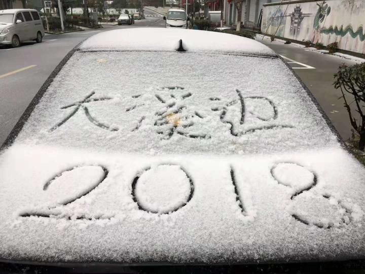 刚刚,衢州这个地方已经出现积雪!
