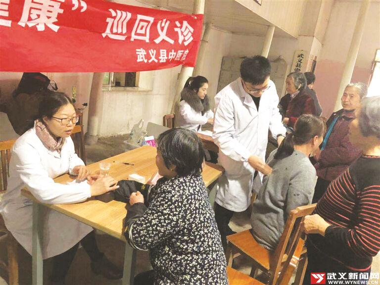 """武义县中医院开展""""国际志愿者日""""义诊活动"""