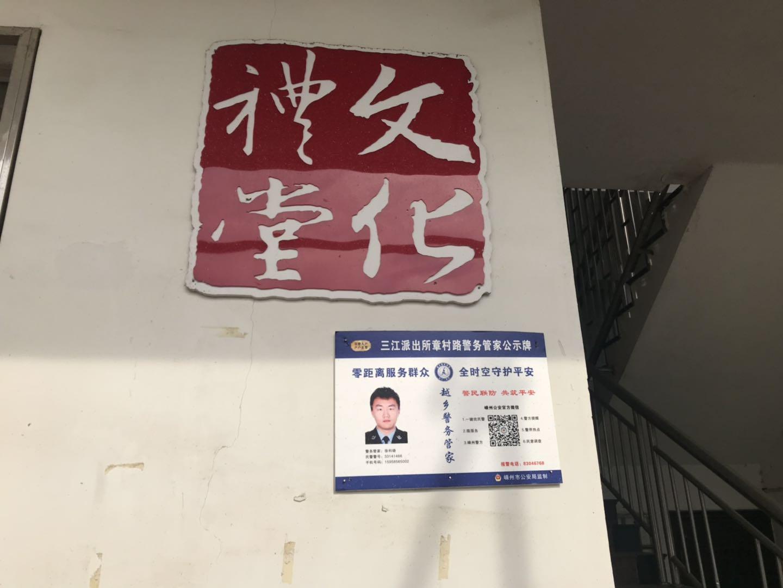 城南新区(三江街道)章村路村:旧貌换新颜,一场蝶变路