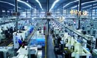 8集大型政论专题片《必由之路》宣传片视频
