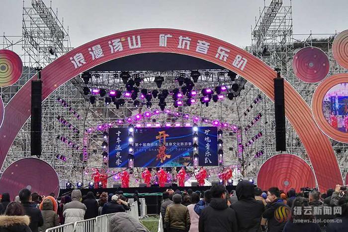 长三角广电旅游联盟携手汤山推介全域旅游