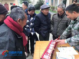 """我县开展禁毒宣传""""进村入社区"""""""