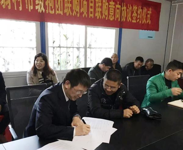 政府出力 企业让利 村村合力 全力消除集体经济薄弱村
