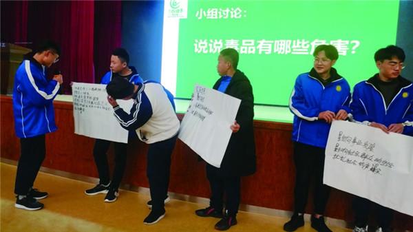 县职校举行拒毒防艾青春健康教育