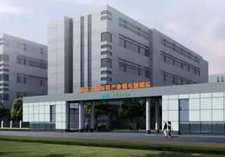 浙江之恩环保产业园
