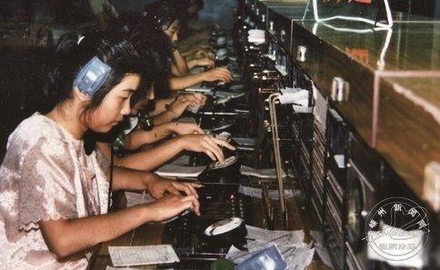 电信40年架起通向世界的桥梁