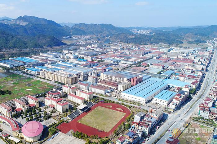 【改革开放40周年】2006年,新碧工业园区升级为省级工业园区