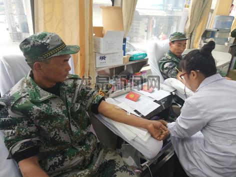 八都镇组织开展无偿献血活动