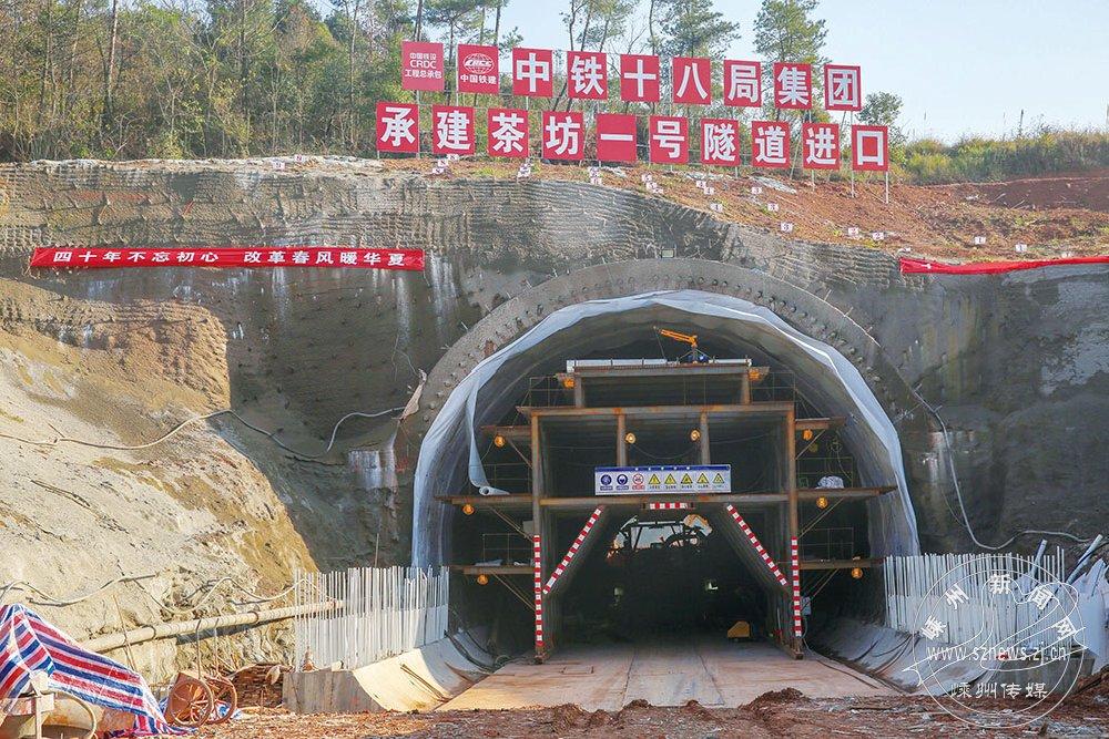 杭绍台铁路全线首座隧道贯通