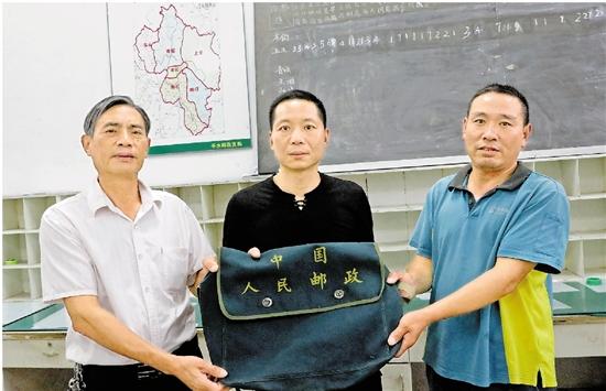 浙江日报丨一条乡村邮路 三代人的接力