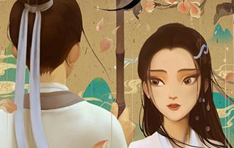 《白蛇:缘起》 发定档海报