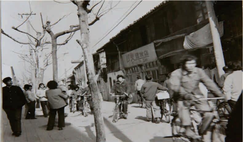 1981年拓宽前的北直街