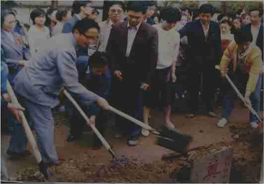 1986年9月,越剧博物馆奠基