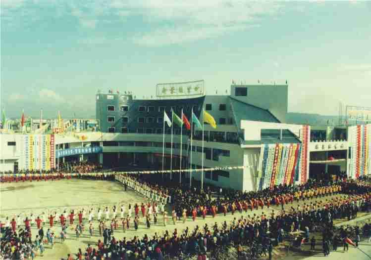 1992年12月8日,浙东服装城开业