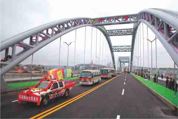 2003年11月8日,嵊州大桥通车