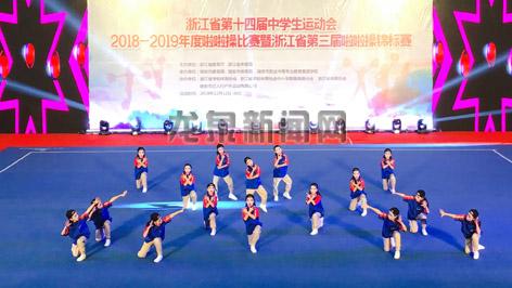 东升教育集团代表队荣获小学组街舞啦啦操一等奖、花球啦啦操二等奖