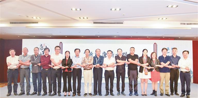 """2018年10月9日,九县(市、区)签署""""浙东唐诗之路""""建设联动框架协议"""