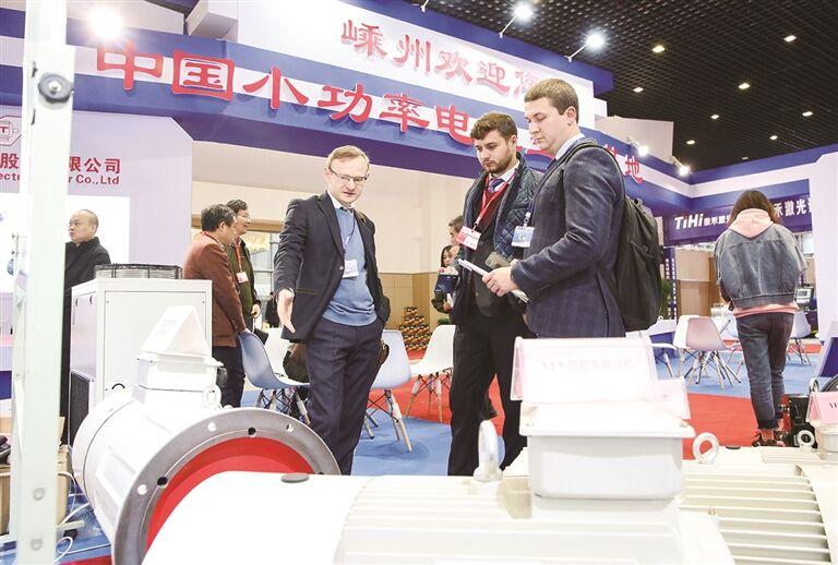 2018年11月21日,第十一届中国(嵊州)电机·厨具展览会暨高新技术成果交易会开幕