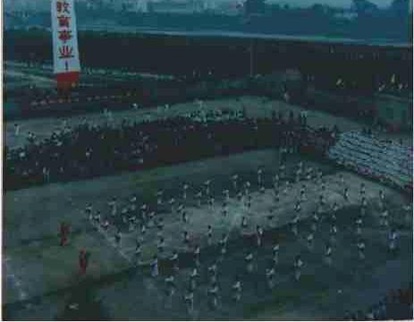 1990年10月越乡文化节大会场