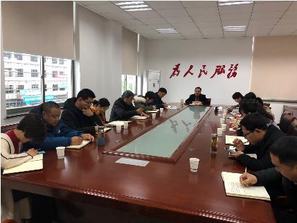"""崇仁镇组织召开""""五星达标,3A争创""""推进会议"""