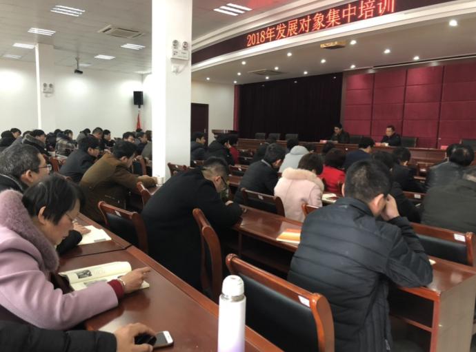 崇仁镇召开党员发展对象培训会议