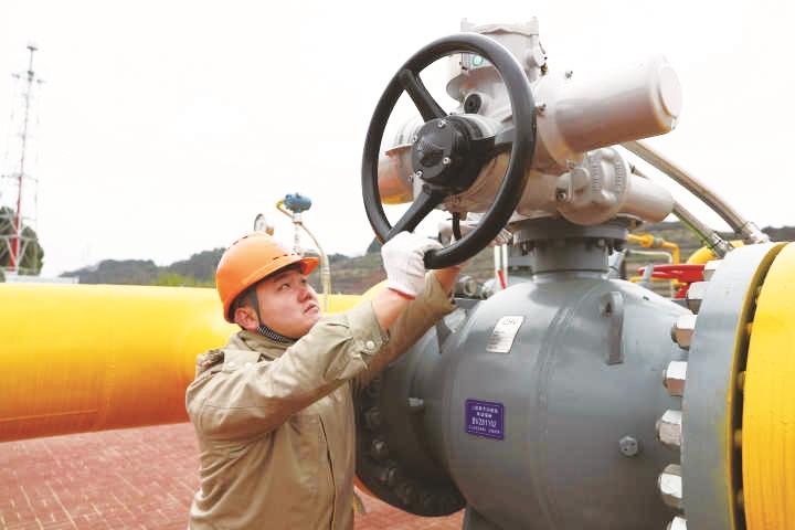 省级天然气管网上虞站―嵊州站段管道投运