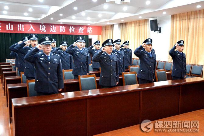 我县53名边防官兵集体换装