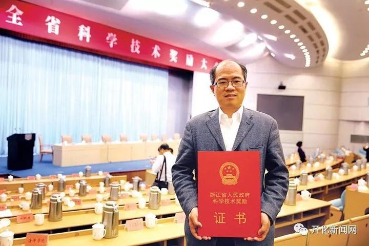 李延军 这个从开化走出的中国竹材加工产业的科技领军人才