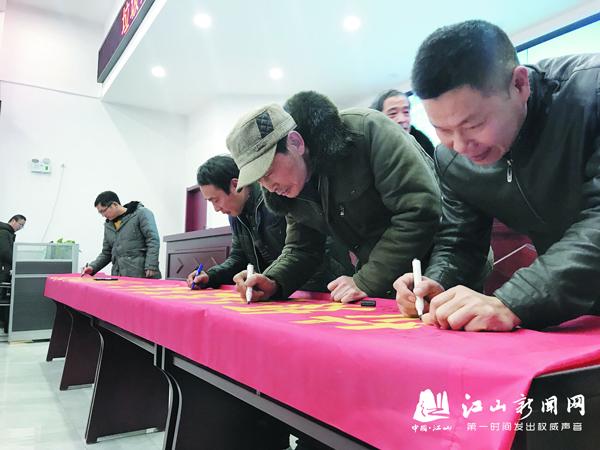 垃圾分类与处置签名承诺