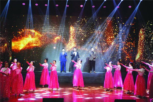 龙游经济开发区成立15周年表彰大会召开