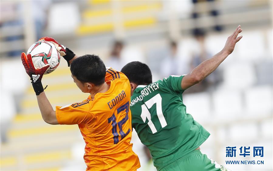 亚洲杯:冷!日本勉强击败土库曼斯坦