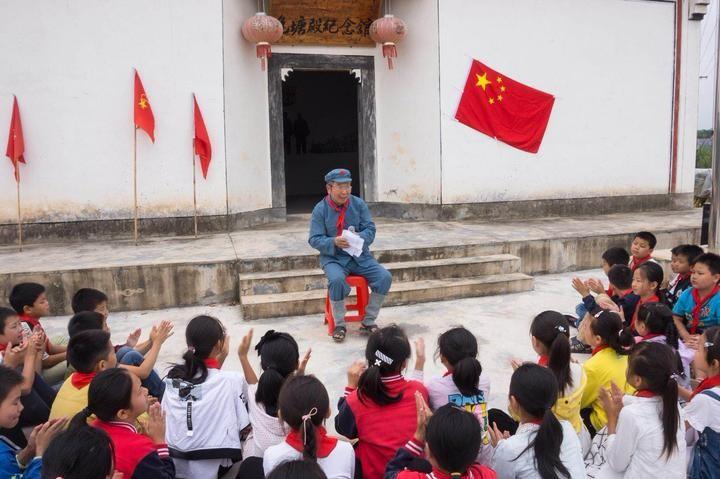 """庆国庆 忆先烈 兰溪红军后裔在讲""""红军故事"""""""