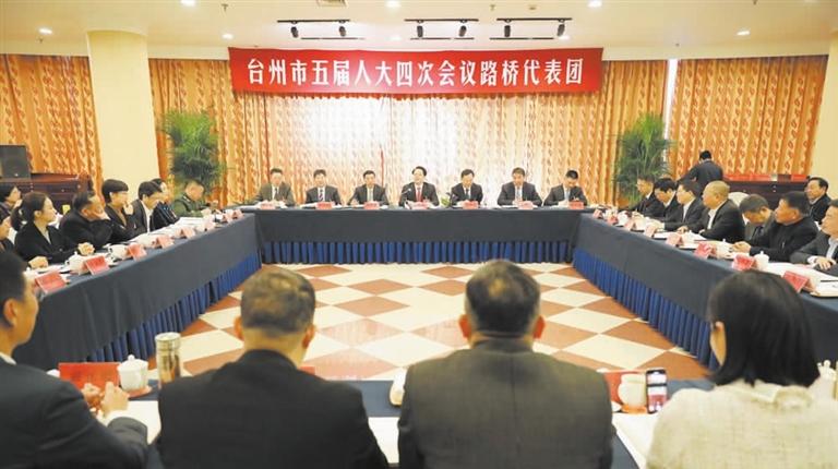 在台州新时代高质量发展中实干当先、奋勇争先